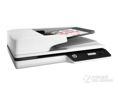 一键快捷启动 HP 3500 f1 售价3150元