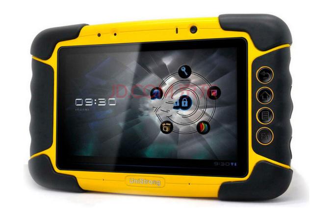 高精度手持GPS 济南集思宝Z6D现货销售