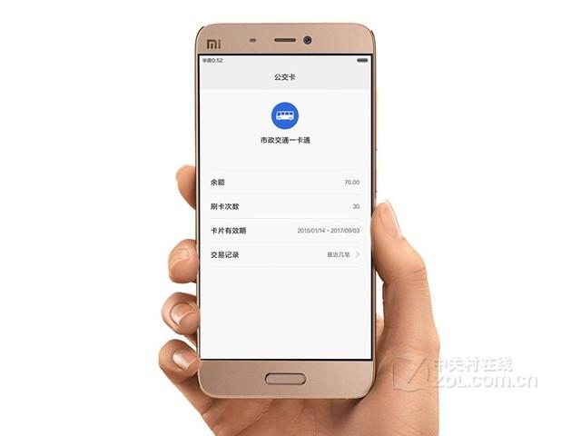 青岛小米手机报价_青岛苹果手机行情_苹果-ZO如何将旧小米手机id注册到新手机手机号图片
