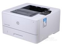 高速双面打印  惠普M403d激光打印机促销