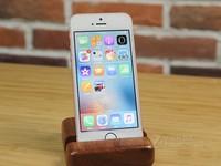 单手操控无压力 苹果iPhone SE最新多少钱