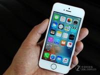 单手操作更方便 iPhone SE促销价1550元