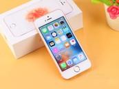 苹果SE今日行货价格 苹果iPhoneSE南京价格