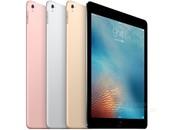 苹果9.7英寸iPad Pro芜湖售3800元