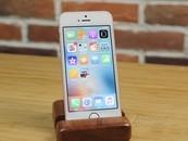 小巧机身更加适合 iPhone SE仅售2699元