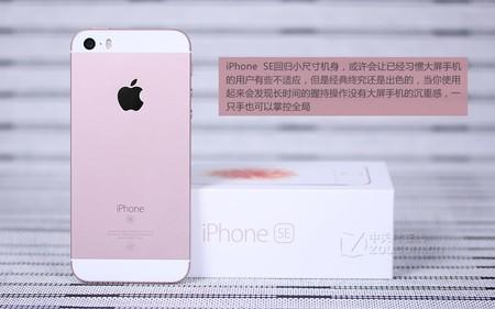 苹果x屏幕边框炫彩灯