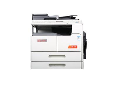 办公打印更多元化 震旦AD248报价8930元