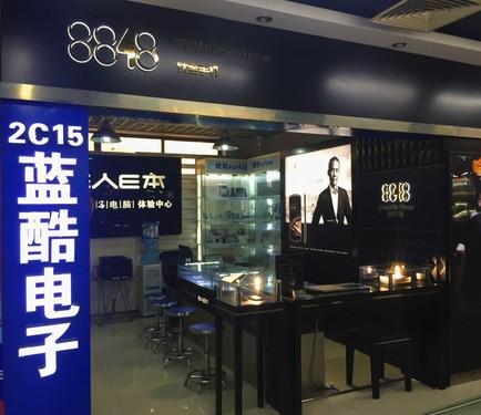 长沙8848钛金手机蓝酷首家授权体验中心