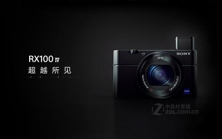 2黑卡数码相机索尼RX100M4银川售4999元