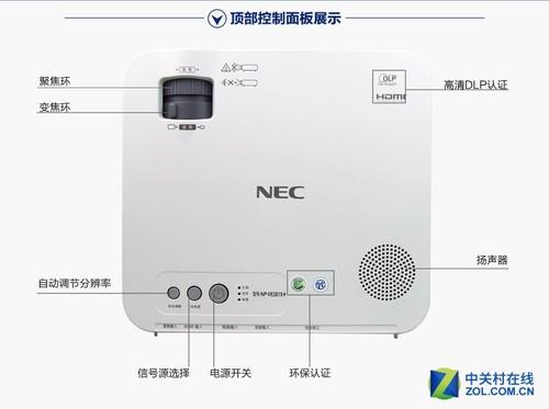 超值性价比 NEC VE281X+投影东莞售2899