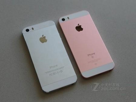 苹果iphonese现货售1896元