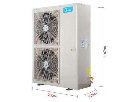 客厅中央空调 美的KFR-120T2W报8880