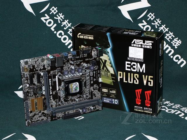 华硕E3M-Plus V5等促销 青岛华硕专卖现货