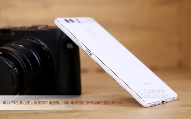 华为p9是全球首款与徕卡合作开发的双摄像头手机