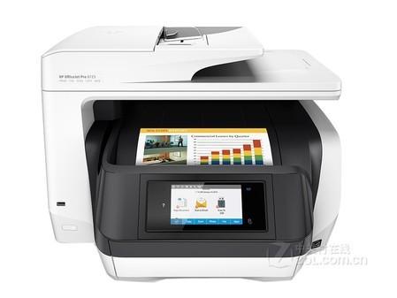 HP 8720打印机售价2480元