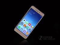 小米又发布新品 红米3S手机青岛仅750元