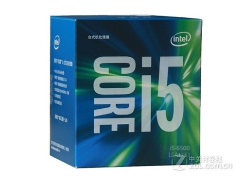 i5 6500/GTX750TI独显游戏主机2999元促