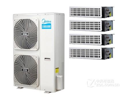 美的中央空调MDVH-V120W 安徽火热促销中
