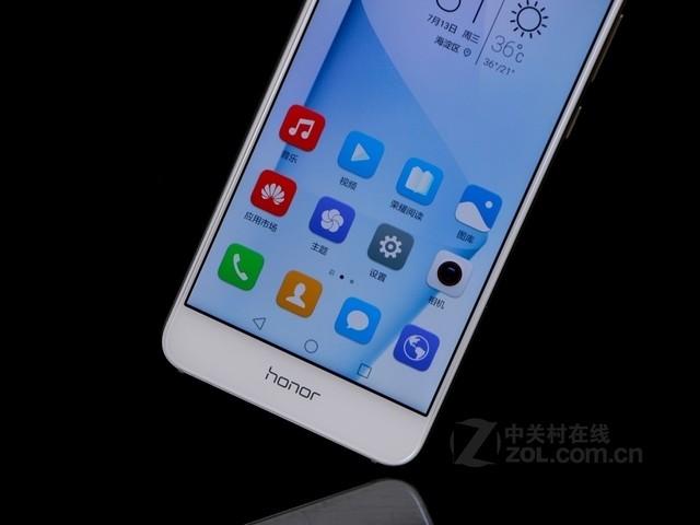 荣耀8(3GB RAM/全网通)售价1700元