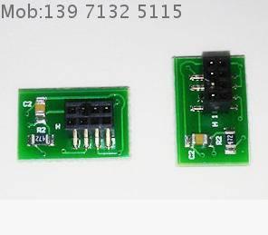 英特尔远程管理模块IPMI KVM Key特价120