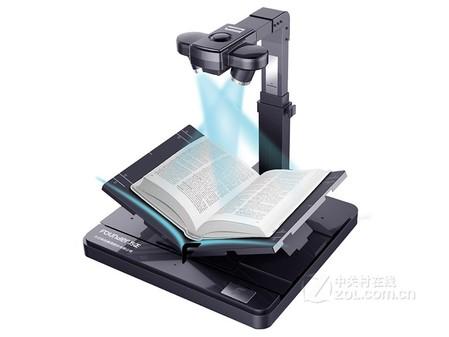书籍成册扫描仪 方正Z5100长沙售15900元