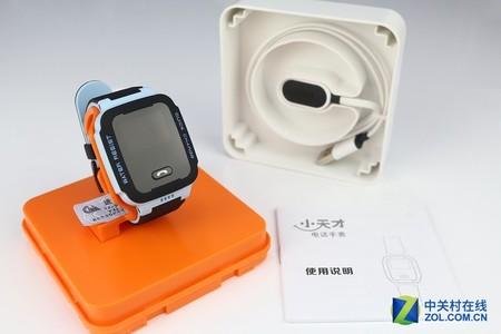 长沙买小天才电话手表Y03售899元可分期