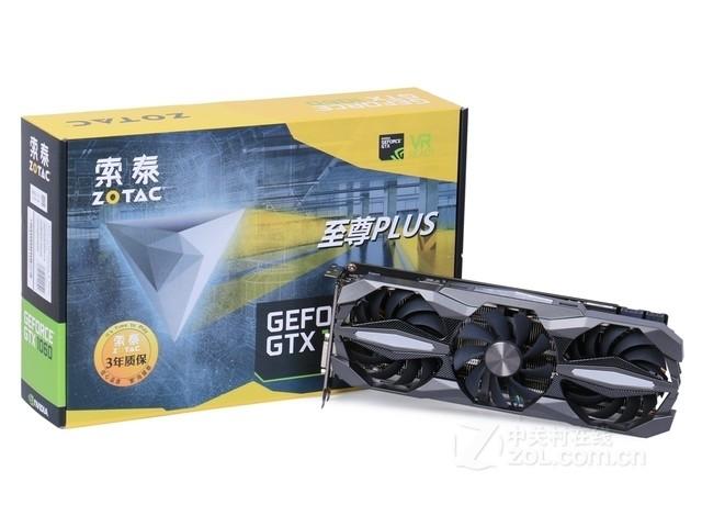索泰GTX1060-6GD5 至尊PLUS OC售2487元
