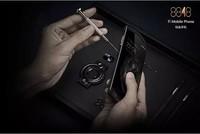 烟台8848钛金手机授权店 M3巅峰版预定
