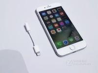 长沙苹果7火热抢购 全场最低价格仅5388
