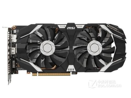 微星GeForce GTX1060飙风6G促销1899元