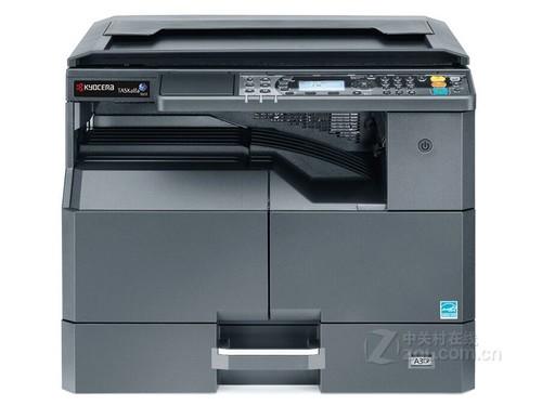 双面自动输稿 京瓷2211复印机特惠6600