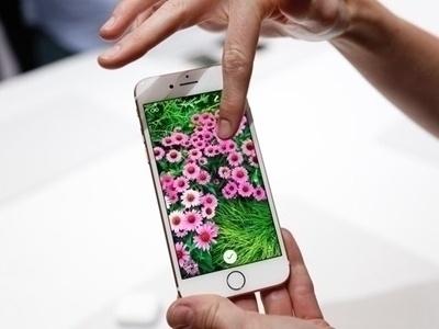新机上市苹果 iPhone 7(全网通)5388