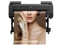 佳能PRO-540大幅面打印机 济南特价促销