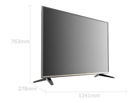 双核apu处理器 创维55m7电视2900元