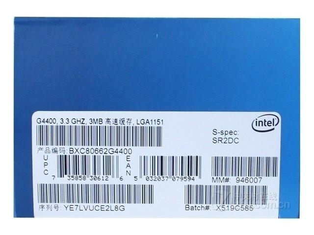 Intel 奔腾双核CPU G4400散装 济南促销