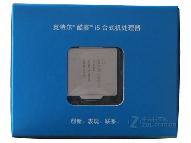 性价比神U Intel 酷睿i5 6600 安徽报价1500元