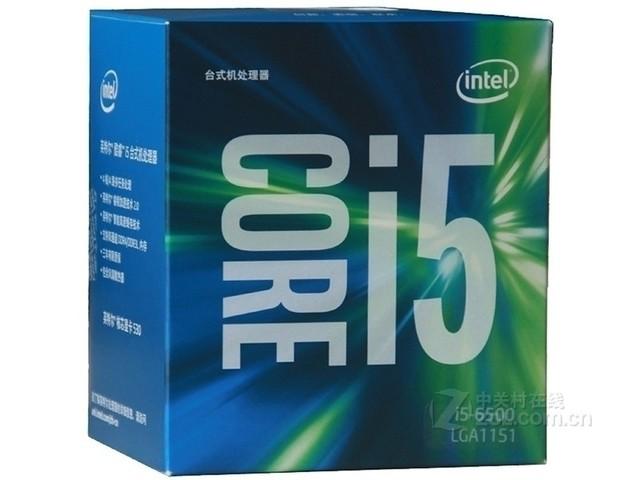 出色 Intel 酷睿i5 6500 售价1392元