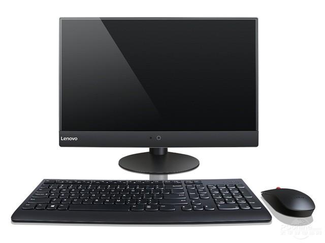 沉稳搭配时尚 联想扬天S5250电脑促销