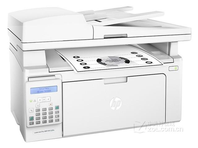 时尚多功能 惠普132FN一体打印机促销