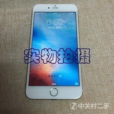 苹果6 plus二手16g全网拆修9成新2300元
