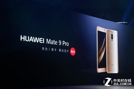 华为Mate 9 Pro(6GB RAM/全网通)