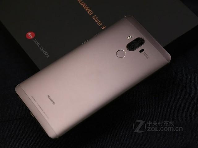 华为Mate9(4G+64G)济南到货促销4100元