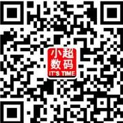 柔光双摄照亮美 vivo X9手机青岛特价