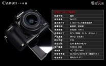 微型单反 佳能EOS M5(单机) 售价6038元