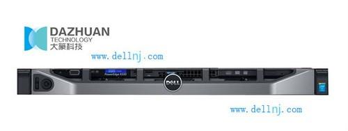 戴尔R330服务器 大篆科技优惠价8880元
