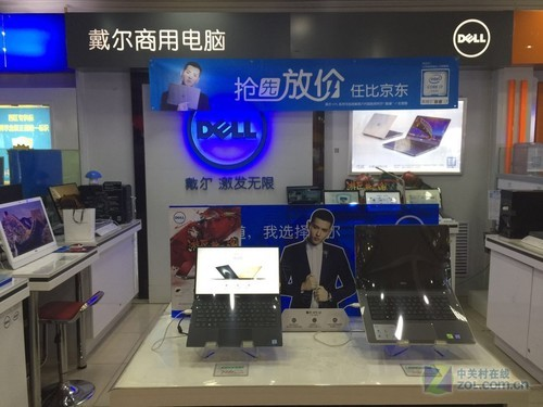 高清显示器 戴尔U2414H吴忠售价1567元