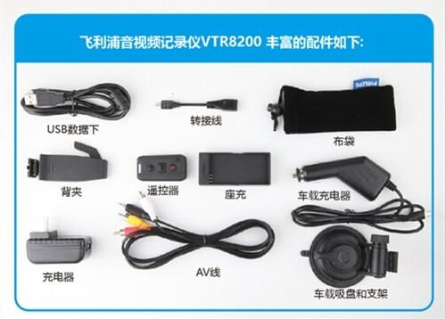 高清夜视执法记录仪VTR8200售价1980元