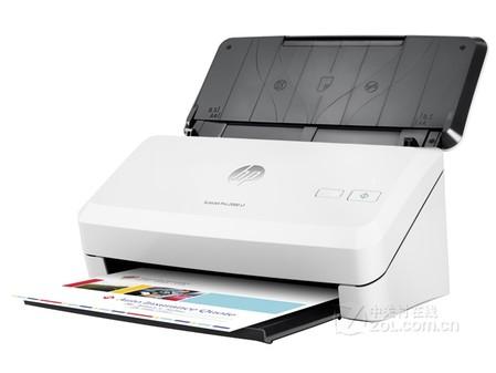 HP 2000S1 2699元办公设备首选 南宁有售