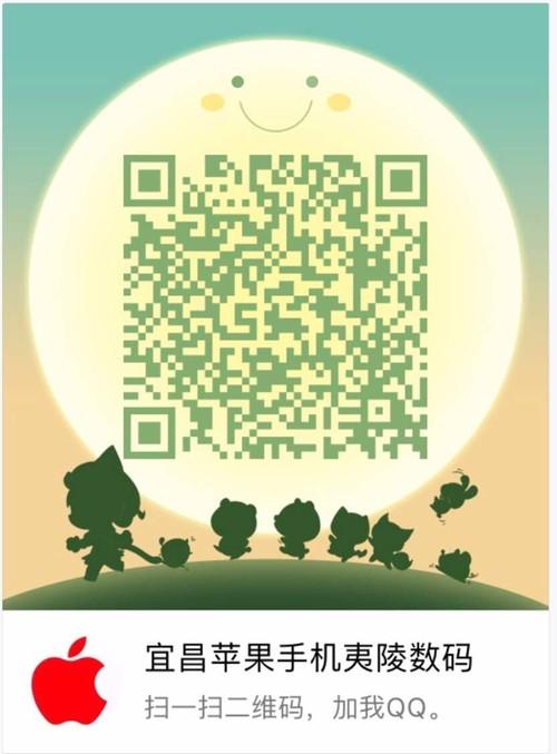 苹果解锁id服务 宜昌iPhone 7分期热卖