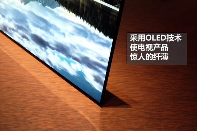 65英寸4K超高清 索尼KD-65A1智能电视